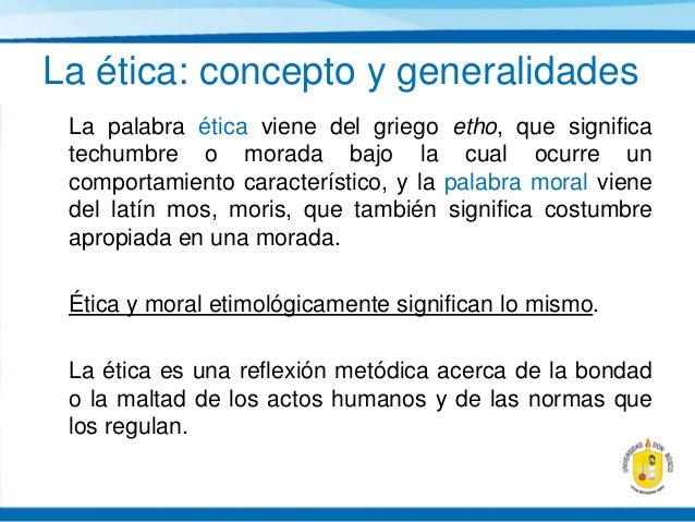 Tema concepto etica for Concepto de oficina y su importancia