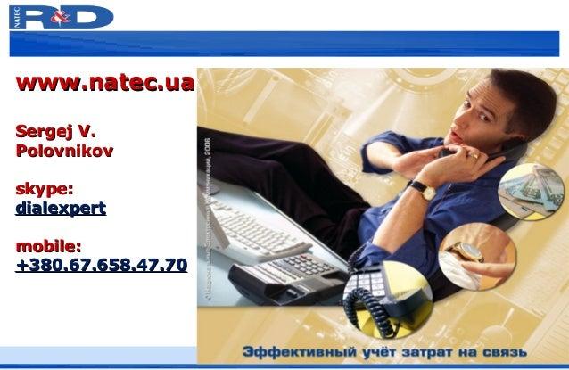 www.natec.uawww.natec.ua Sergej V.Sergej V. PolovnikovPolovnikov skype:skype: dialexpertdialexpert mobile:mobile: +380.67....
