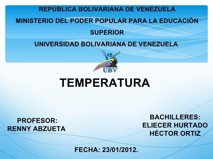 REPÚBLICA BOLIVARIANA DE VENEZUELA MINISTERIO DEL PODER POPULAR PARA LA EDUCACIÓN                    SUPERIOR      UNIVERS...