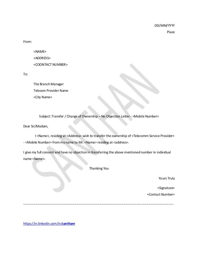 Template transfer or change of ownership no objection letter mo – No Objection Letter from Company