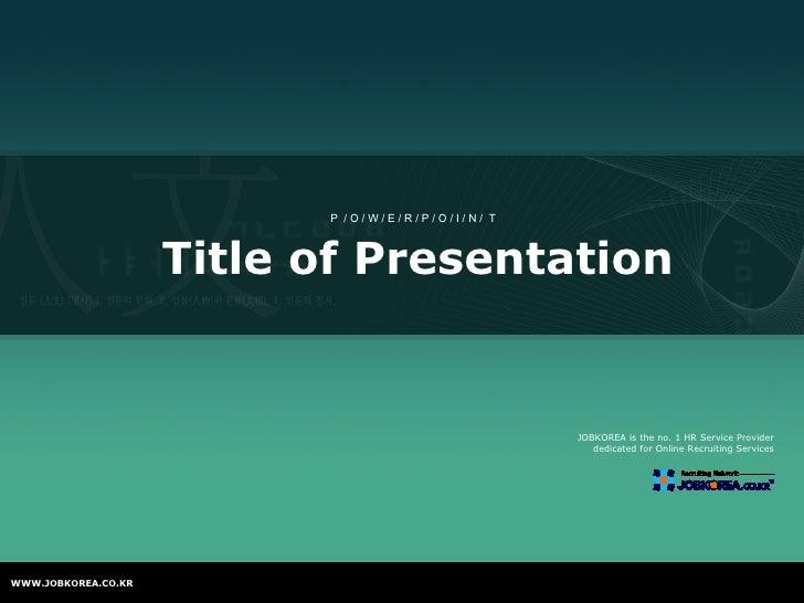 Title of Presentation P  / O / W / E / R / P / O / I / N /  T