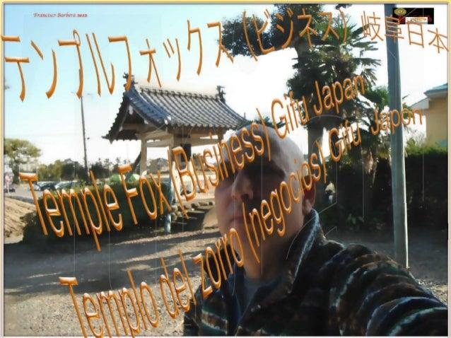 テンプルフォックス(ビジネス)岐阜日本 Temple fox (business) gifu japan templo del zorro (negocios) gifu  japón