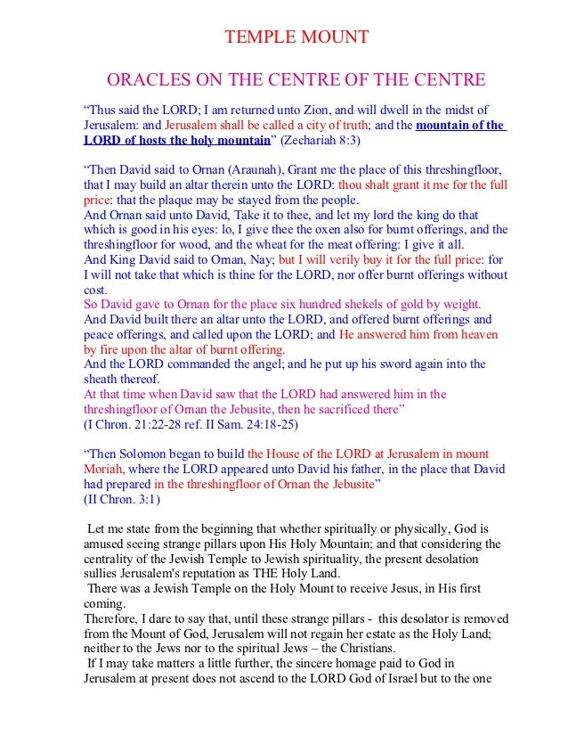 """TEMPLE MOUNT    ORACLES ON THE CENTRE OF THE CENTRE""""Thus said the LORD; I am returned unto Zion, and will dwell in the mid..."""