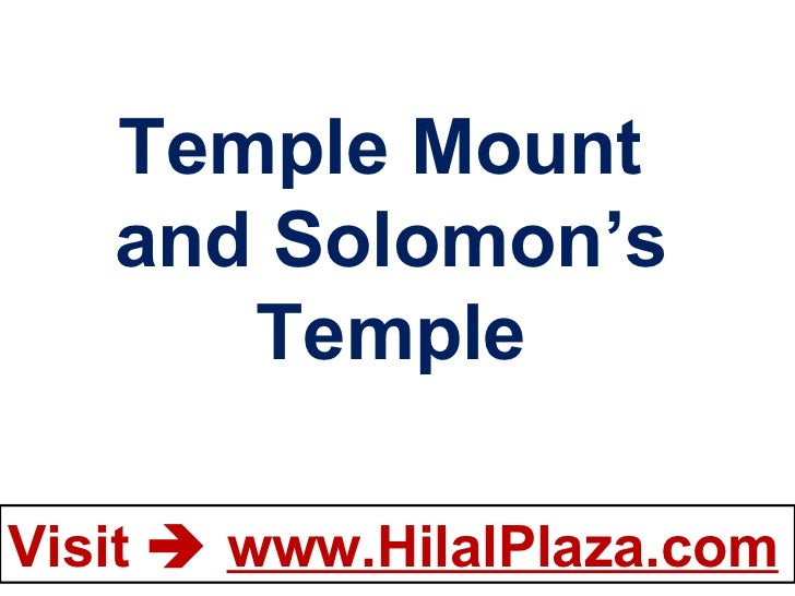 Temple Mount  and Solomon's Temple