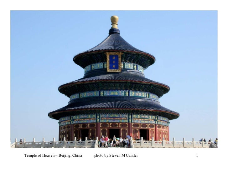 Temple of Heaven – Beijing, China   photo by Steven M Cantler   1