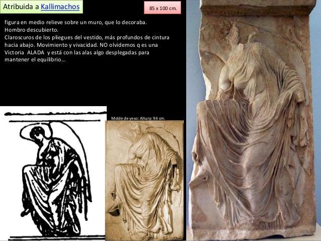 Templo NikeAcrópolis Atenea NikeAcrópolis Atenas Templo Atenea oedWQrCxBE