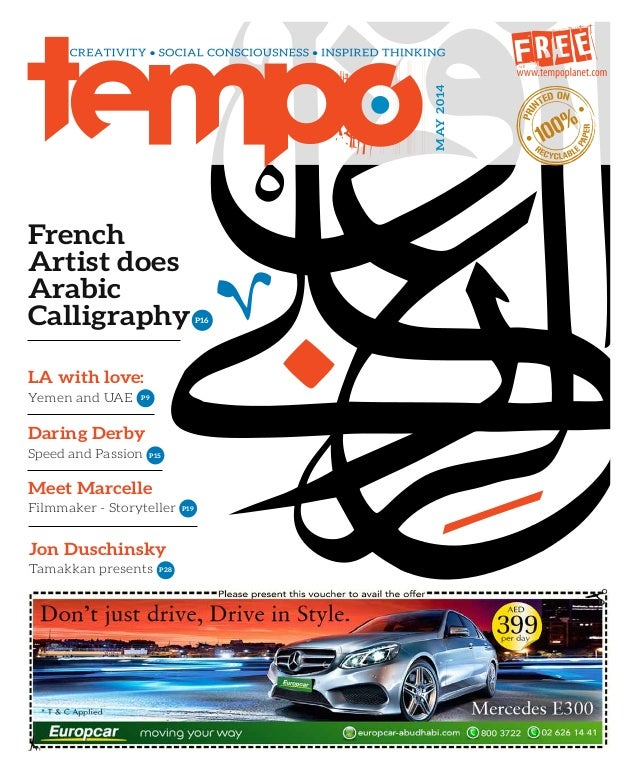 May2014 French Artist does Arabic Calligraphy Daring Derby Speed and Passion LA with love: Yemen and UAE P16 P9 P15 Jon Du...