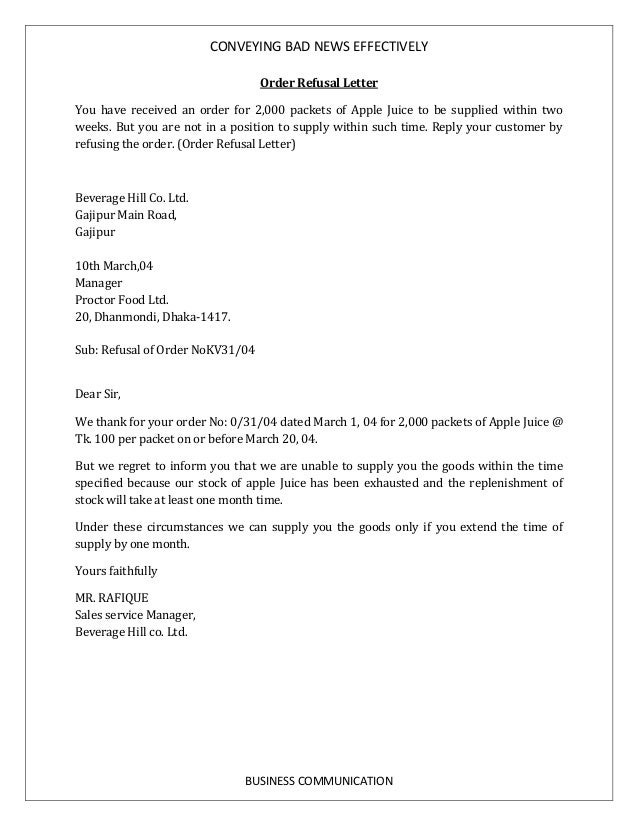 direct approach business letter sample