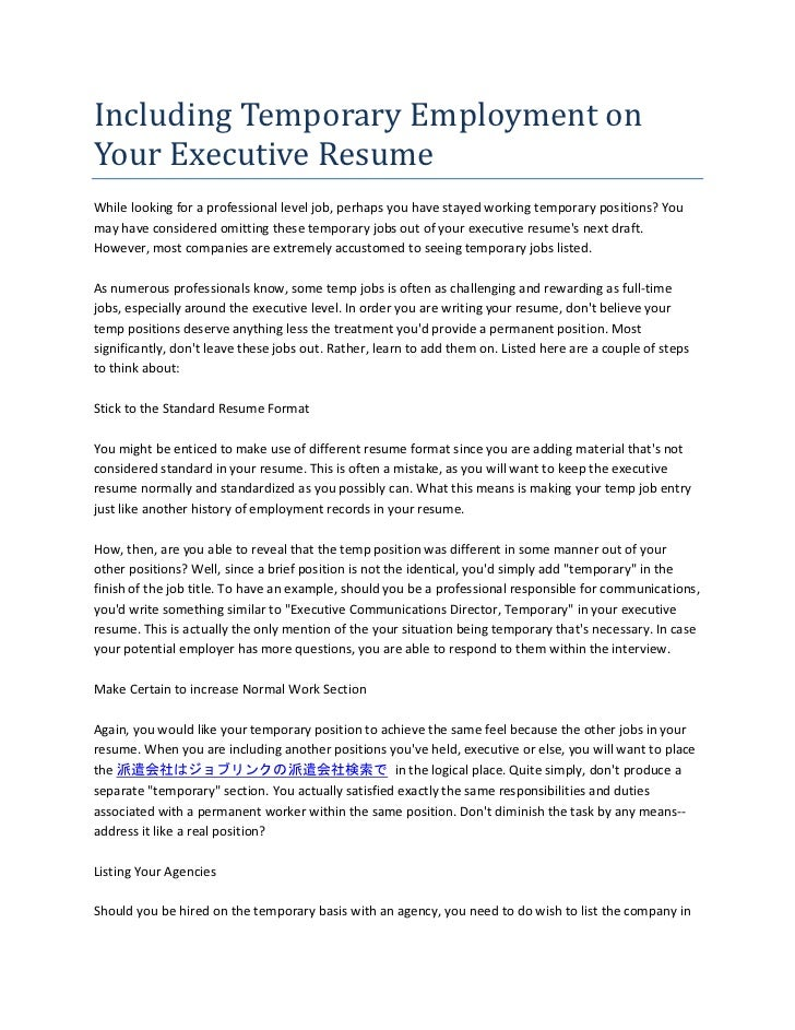 Temporary Position Resume A Good Owner Manual Example