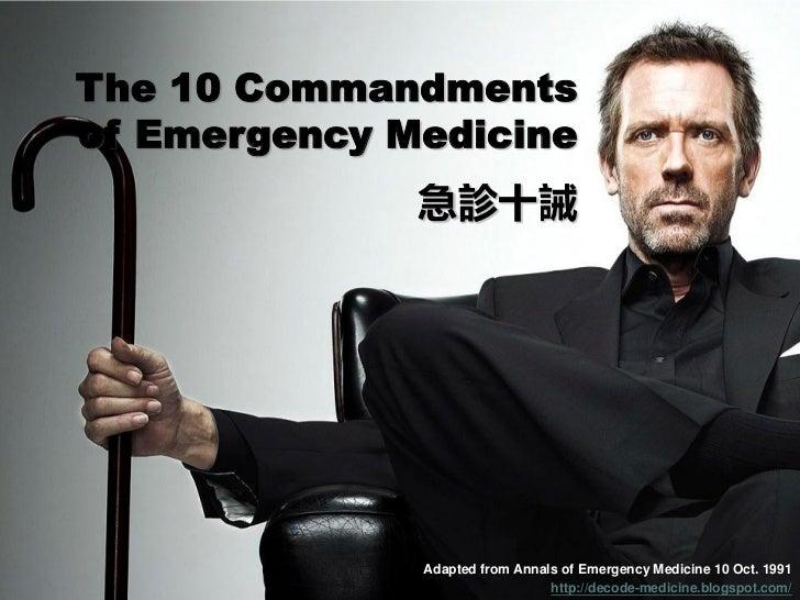 The 10 Commandmentsof Emergency Medicine              急診十誡              Adapted from Annals of Emergency Medicine 10 Oct. ...