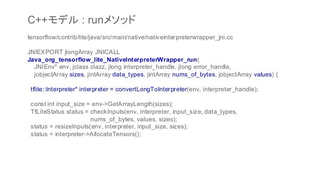 TensorFlow Lite (r1 5) & Android 8 1 Neural Network API