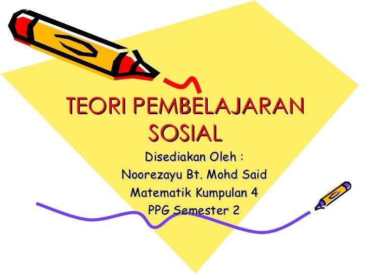 Essayswriting plagiarism