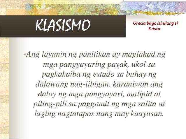 uri ng tayutay ng el filibusterismo Ang kuwentong ang matanda at ang dagat ay ang pagsasalaysay basahin buod ng ang matanda at ang dagat.