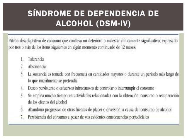 El tratamiento del alcoholismo la implantación del preparado