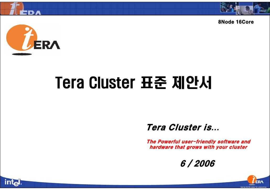 8Node 16Core     Tera Cluster 표준 제안서             Tera Cluster is…           The Powerful user-friendly software and       ...