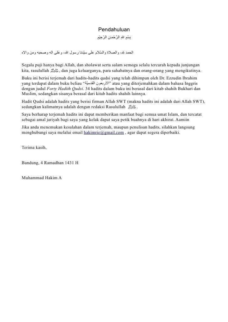 Pendahuluan                                           بسم ا الرحمـن الرحيمالحمد ل، والصلة والسلم على سيدنا رسول ا، وعلى...