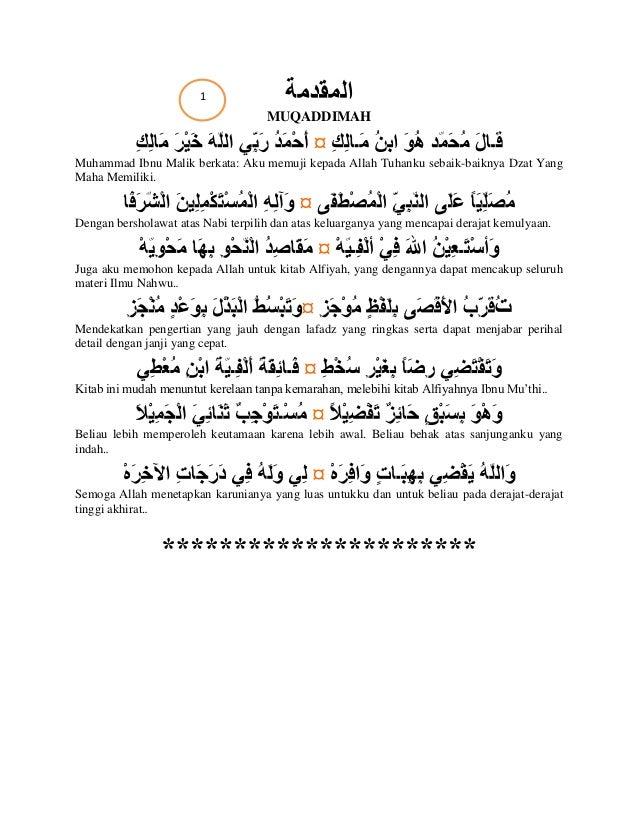 1  MUQADDIMAH Muhammad Ibnu Malik berkata: Aku memuji kepada Allah Tuhanku sebaik-baiknya Dzat Yang Maha Memiliki.  Dengan...