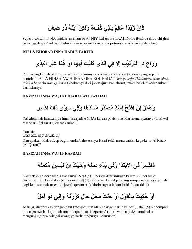 Malik kitab pdf ibnu alfiyah