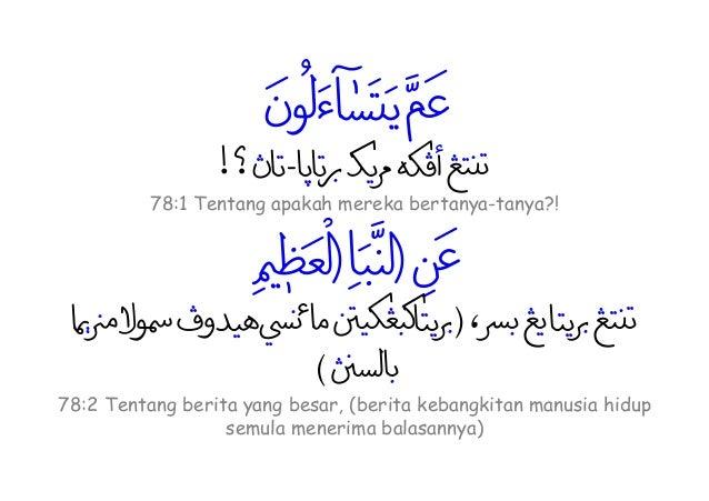 Terjemahan Juz 30 al Quran dlm Khat Jawi