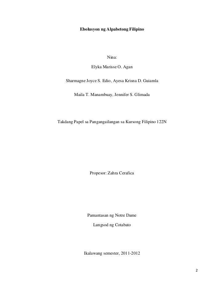 Maling edukasyon sa kolehiyo essays and terms paper