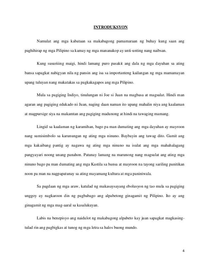 halimbawa ng thesis sa filipino tungkol sa pagbasa