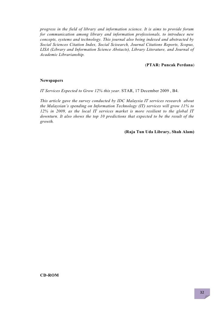 Authenticity Digital Records Term Essay