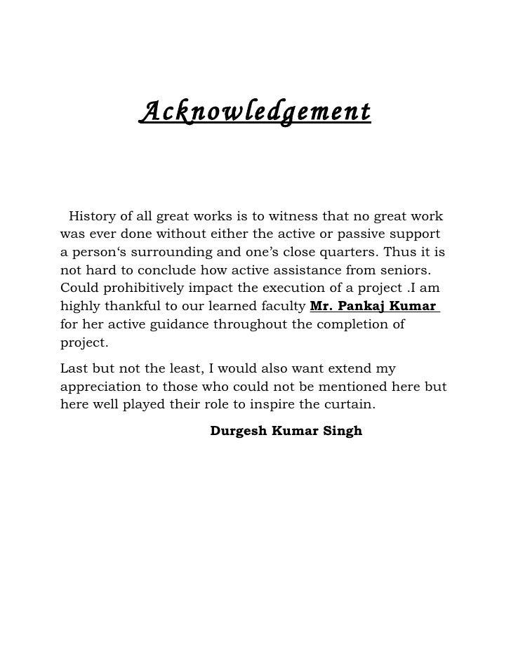 Sample acknowledgement essay