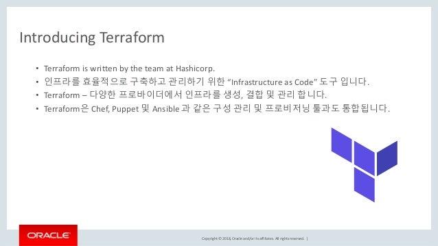 Terraform with OCI