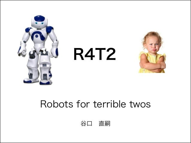 Robots for terrible twos 谷口直嗣 R4T2