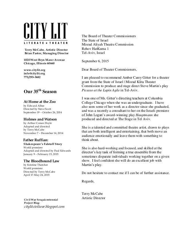 reference letter for managing director