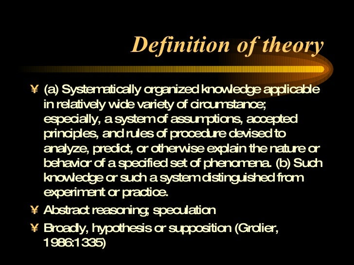 Theory Definition