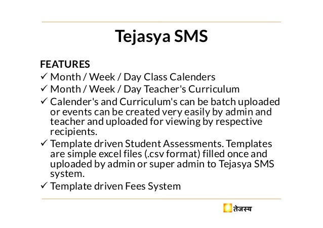 tejasya school management software