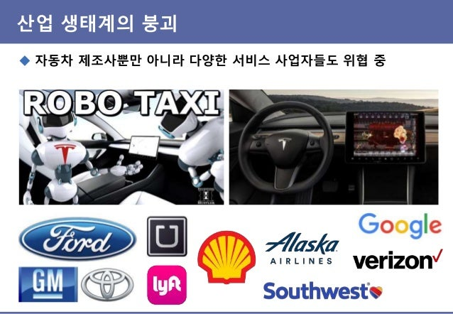 For more information, please visit • IoT Strategy Labs Homepage http://weshare.kr • 사물인터넷 카페 : http://cafe.naver.com/iotio...