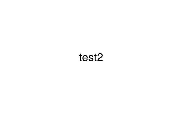 test2<br />