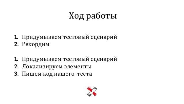 TestImdb.rxrec