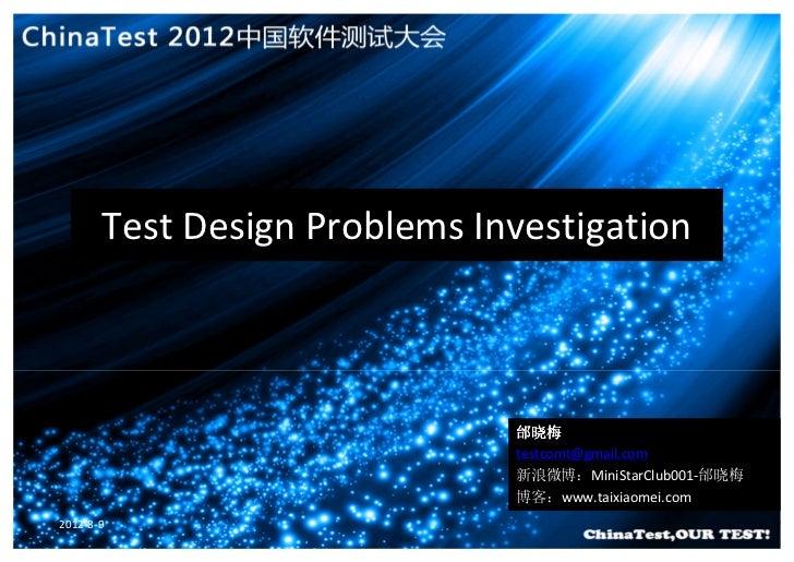 Test Design Problems Investigation                              邰晓梅                              testcomt@gmail.com       ...