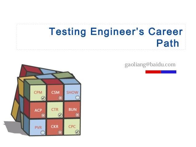 Tester career path
