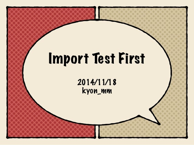 Import Test First  2014/11/18  kyon_mm