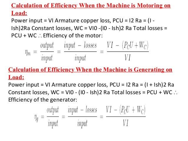 Dc ac drop voltage calculator.