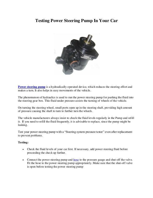 Testing power steering pump in your car