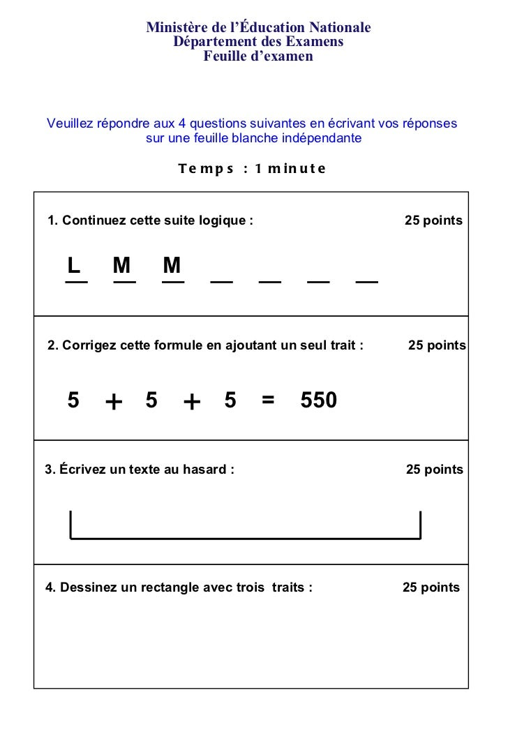 Ministère de l'Éducation Nationale                   Département des Examens                        Feuille d'examenVeuill...