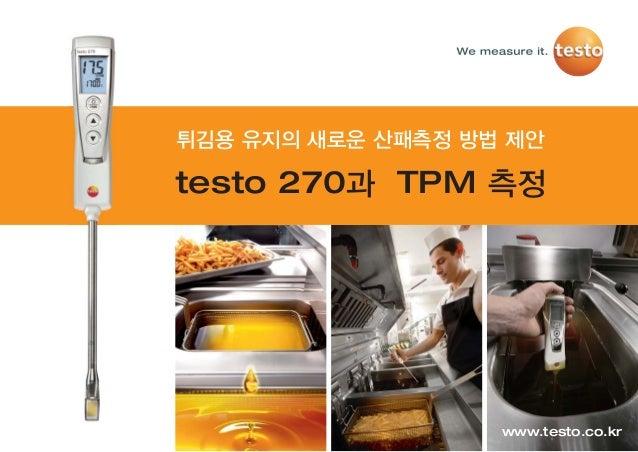 testo 270 TPM www.testo.co.kr