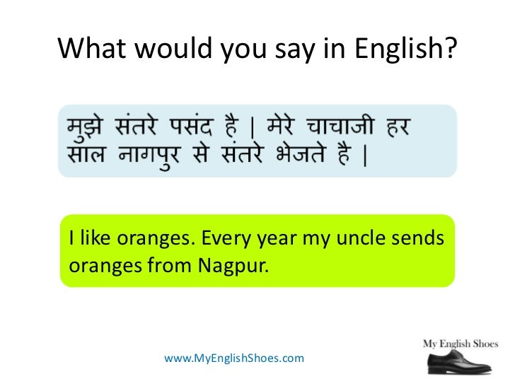 Love what you have meaning in hindi