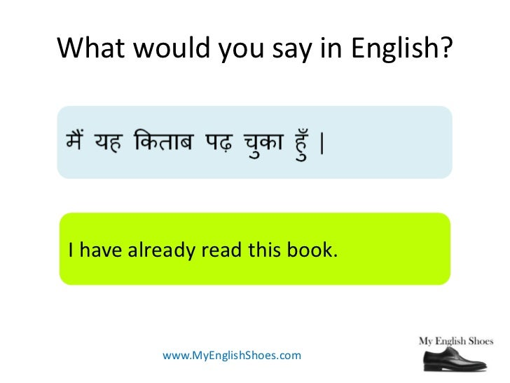 How may i help u meaning in hindi