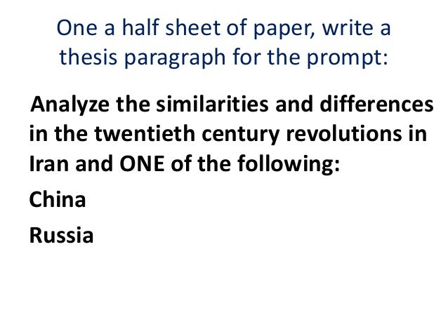 One a half sheet of paper, write a thesis paragraph for the prompt: Analyze the similarities and differences in the twenti...