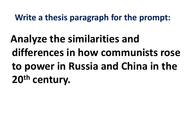 Introduction of communism essay