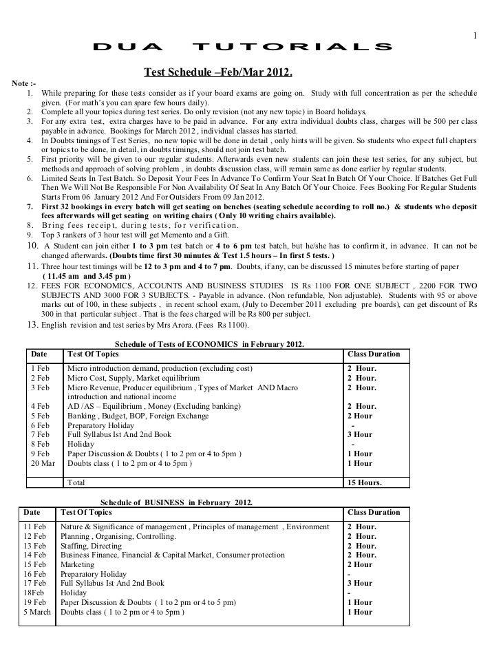 Test schedule 2012