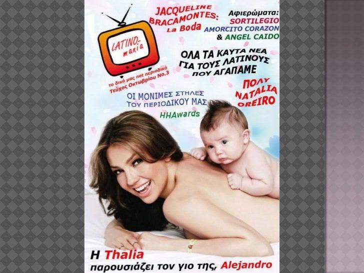 Latinomania_Teuxos3