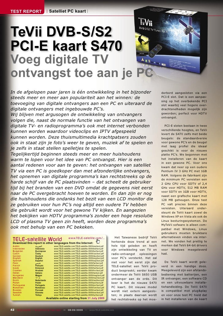 TEST REPORT                       Satelliet PC kaart     TeVii DVB-S/S2 PCI-E kaart S470 Voeg digitale TV ontvangst toe aa...