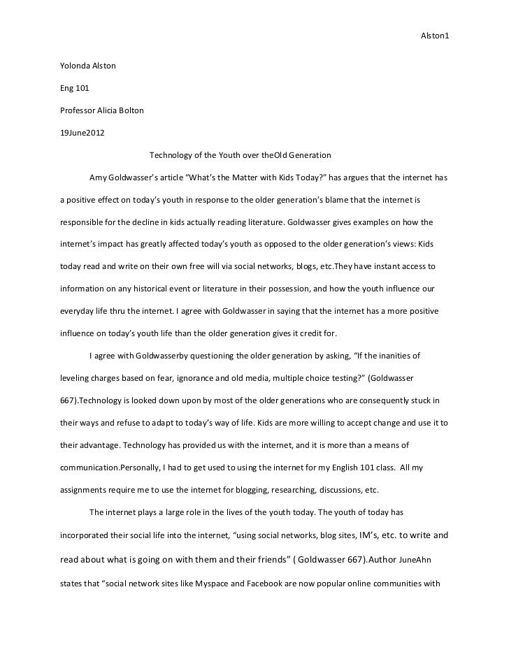 Interpretive analysis essay